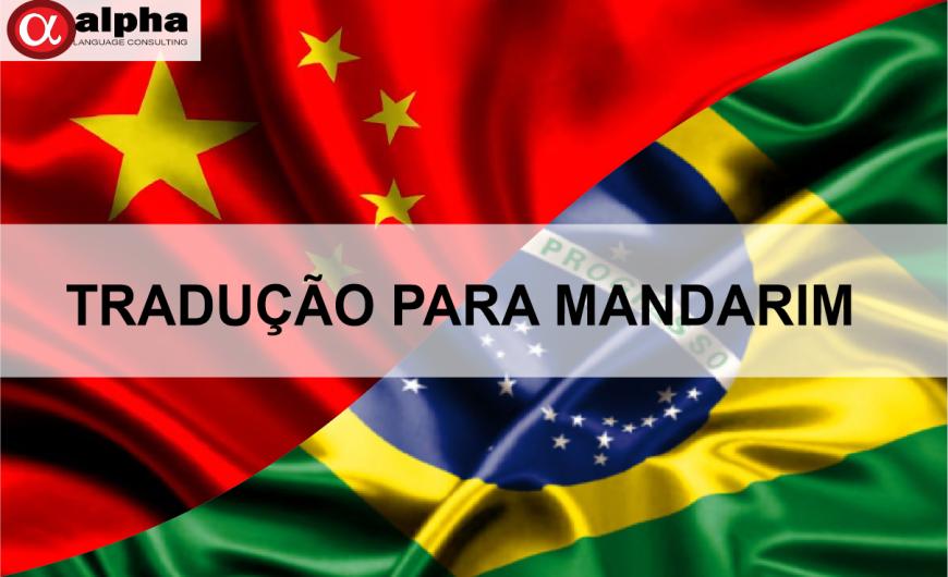 """Tradução para mandarim na Alpha Language (Imagem com a bandeira do Brasil e da China, com uma faixo escrito """"Tradução para mandarim"""")"""